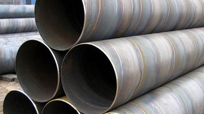 Is it better to use spiral steel pipe or straight seam steel pipe for drainage pipe?