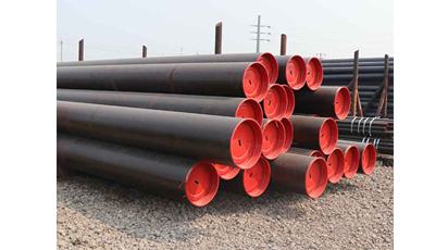 Do You Know The Classification Of Seamless Steel Tubes?