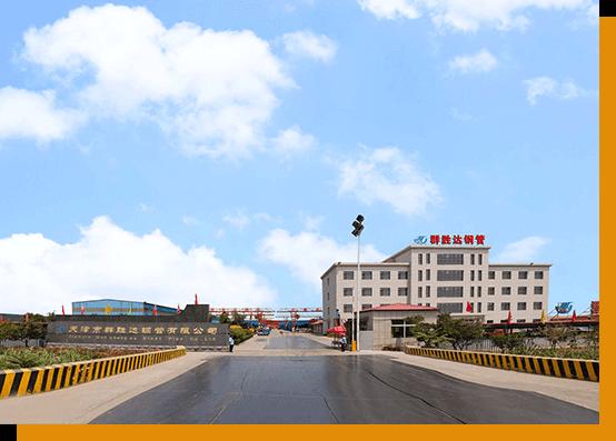 Tiajin Credit Import and Export Trading Co.,Ltd.